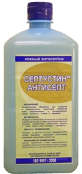 Септустин-Антисепт 1 л.