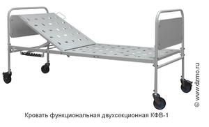 Кровать функциональная двухсекционная КФВ-1 (на колесах)