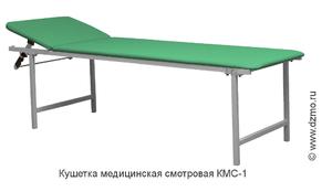 Кушетка смотровая медицинская (зеленая)