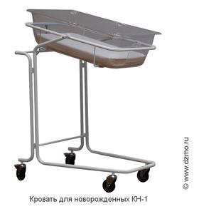 Кроватка для новорожденных КН-1