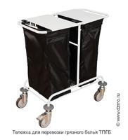 Тележка д/перевозки грязного белья ТПГБ