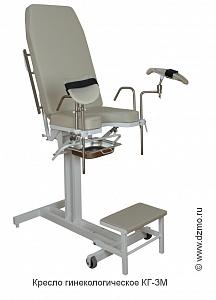 Кресло гинекологическое КГ-3М (бежевое)
