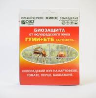 Гуми+БТБ Картофель двухкомп