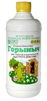 Горыныч-бинарный биопрепарат для туалетов жидкость+пакет