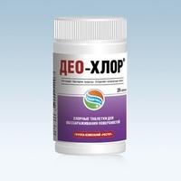 Део-хлор туба по 25 шт (для быта)